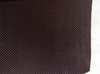 Из чего сшить обувь текстильной кукле. Рант микропористый коричневый