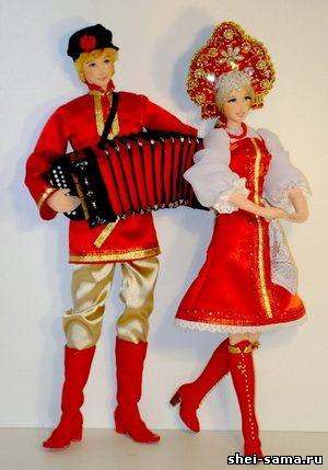 Кукла-мальчик в русском  костюме